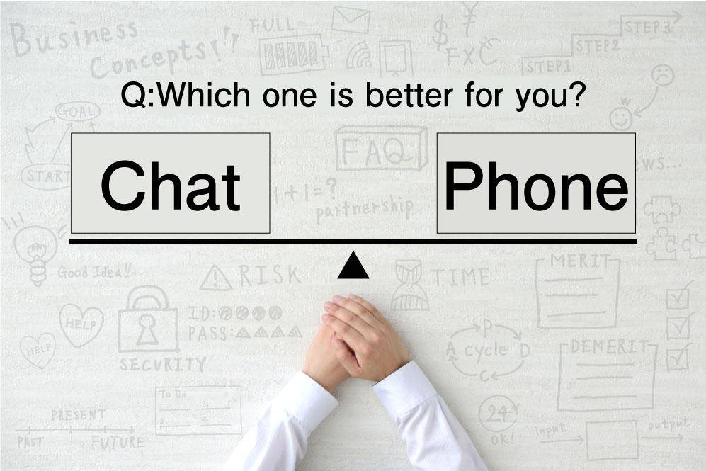 チャットと電話どちらが向いてる?カスタマーサポートにおける向き不向きを解説