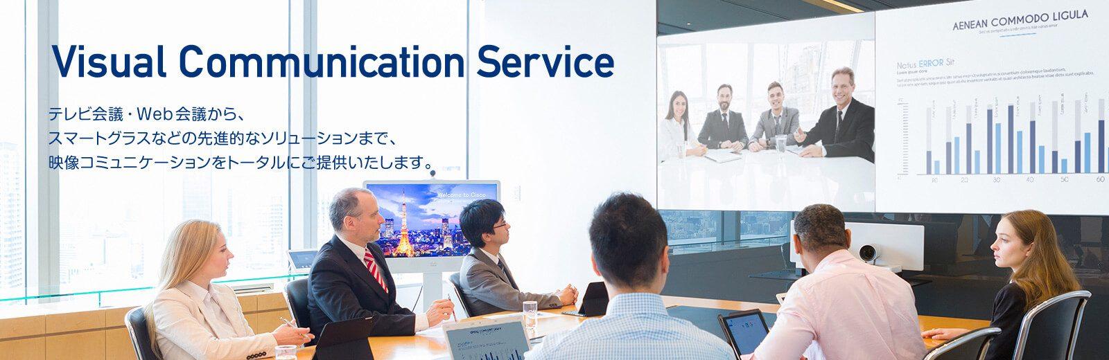 Visual Communication Servise